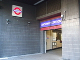 Archway Tube Station